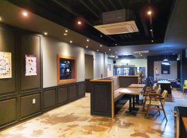 Casual House Sono, hotel en Daegu