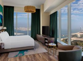 Dzīvoklis Avani Palm View Dubai Hotel & Suites Dubaijā