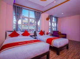 Hotel Luxury, hôtel à Katmandou près de: Aéroport international Tribhuvan de Katmandou - KTM