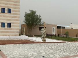 شاليه حدائق طيبة, cabin in Qabā'