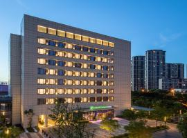 Holiday Inn Express Wuxi Taihu New City, hotel in Wuxi