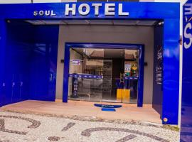 Hotel Soul, hotel in Senhor do Bonfim
