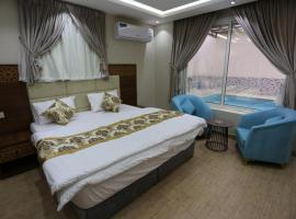 المخمل للنزل السياحية, hotel em Taif