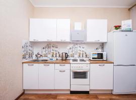 Добрый Дом - 1-комнатная квартира в центре города около ТРЦ Вершина, апартаменты/квартира в Сургуте