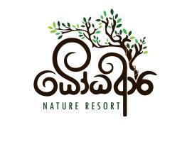 yodhaara resort, hotel in Ella