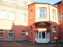 Hotel Laletin, hotell sihtkohas Barnaul