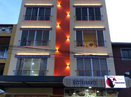La Martinera Avenida, apartment in Guatapé