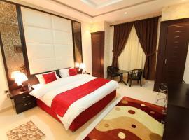 سكنا, hotel em Buraydah