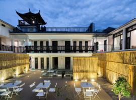 Lijiang Sinkoo Hotel, hotel in Lijiang