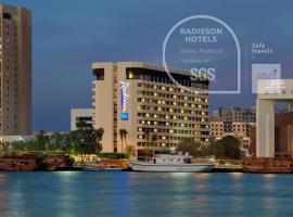 Radisson Blu Hotel, Dubai Deira Creek, hotel near Deira Spice Souk, Dubai