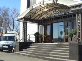 Отель Авиа, отель в Пензе