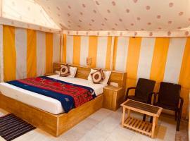 Sunrise Desert Resort, hotel in Sām