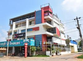 HOTEL PC RESIDENCY, hotel in Mysore
