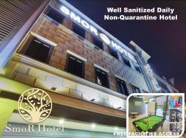 SmoR Hotel Johor Bahru Skudai, hotel near Legoland Malaysia, Johor Bahru