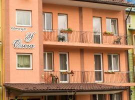 Hotel u Olega, hotel in Truskavets