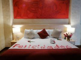 Hotel Boutique Casa Catrina, отель в городе Оахака-де-Хуарес