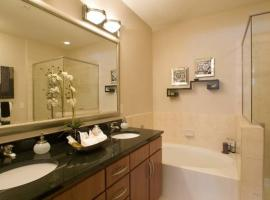 Rays Boom Boom Room, vacation rental in Houston