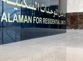 الأمان للوحدات السكنية, serviced apartment in Medina