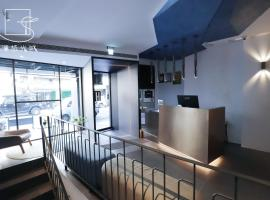 Slow Town Hotel-Glowing, hotel in Taichung