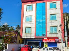 Siri Residency, hotel in Madikeri