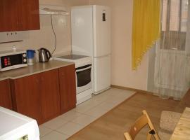 Квартира Пролетарский проспект 12Б, apartment in Shchelkovo