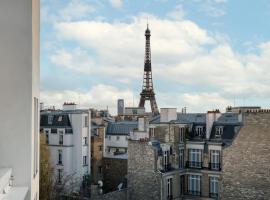 Canopy By Hilton Paris Trocadero, hotel near Rue de la Pompe Metro Station, Paris