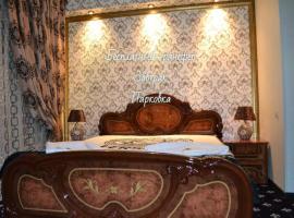 Homehotel, hotel near Vnukovo International Airport - VKO,