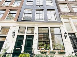 Aris Amsterdam, séjour chez l'habitant à Amsterdam