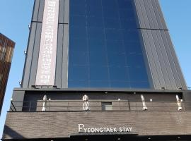 Pyeongtaek Stay Tourist Hotel, hotel in Pyeongtaek