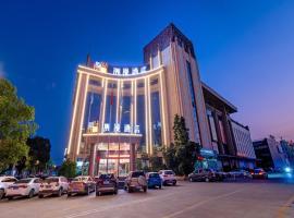 Chaoman Hotel Foshan Green Island Cihai International Branch, hotel in Foshan