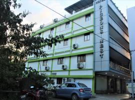 Hotel Pigeons Nest, hotel in Port Blair
