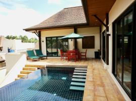 Cocktail Palm Villa, villa in Rawai Beach