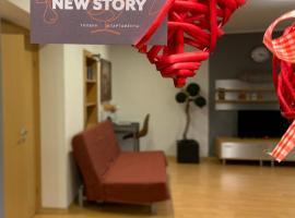 NewStory Apartment 1, apartment in Tikhvin