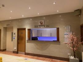 West Park Hotel, hotel near Glasgow Airport - GLA, Clydebank