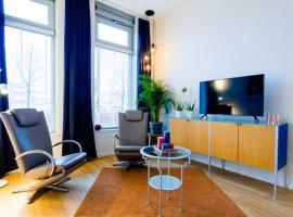 BenB Op de Trans, Arnhem op zijn best!, apartment in Arnhem