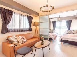 Bijou Suites Bloom, hotel in Osaka