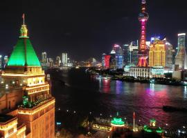 Fairmont Peace Hotel On the Bund (Start your own story with the BUND), отель в Шанхае