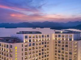 Midtown Shangri-La, Hangzhou, отель в Ханчжоу