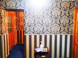 Hostel Air Home, hotel near Almaty International Airport - ALA,