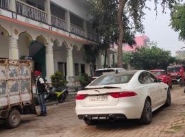 Hotel Rajgir, hotel in Rājgīr