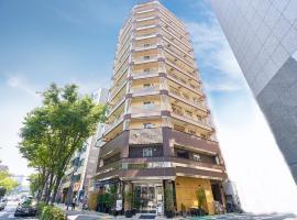 Eins.Inn Umeda Higashi, hotel near Dojima Rice Exchange Monument, Osaka