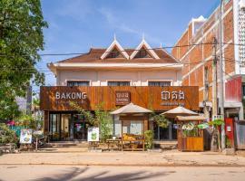 Bakong Hotel, hotel in Siem Reap