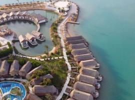 Panorama Bungalows Resort El Gouna, Resort in Hurghada
