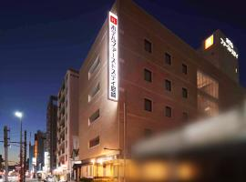 Hotel First Stay Amagasaki, hotel in Amagasaki
