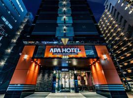 APA Hotel SHIN-OSAKA MINAMIKATA EKIMAE, hotel in Osaka