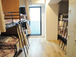 04 village Namba - Vacation STAY 17859v, hotel near Shitennoji Temple, Osaka
