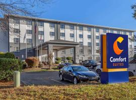 Comfort Suites Pineville - Ballantyne Area, motel in Charlotte
