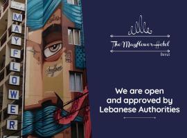 The Mayflower Hotel, отель в Бейруте, в районе Хамра