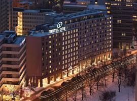 Motel One Berlin-Tiergarten, hotel in Schöneberg, Berlin