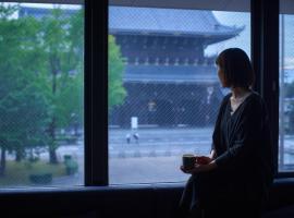 20 PIECES、京都市にある京都駅の周辺ホテル